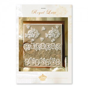 Книга с Pergamano дизайни и модели Royal Lace