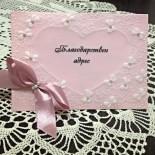 Пергамано картичка Благодарствен адрес