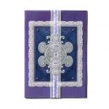 Пергамано картичка с орнаменти